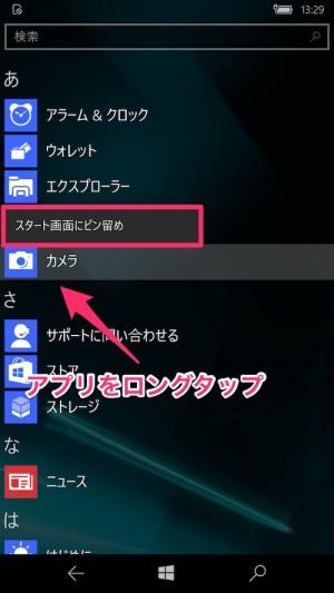 usage58_10