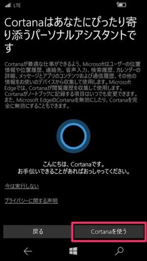 Mobile_SetUP_19