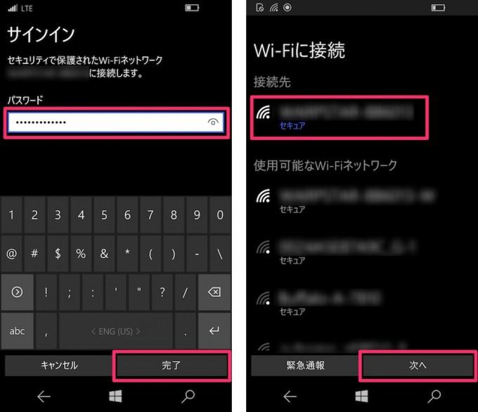 Mobile_SetUP_32