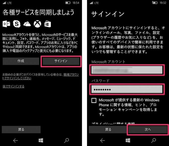 Mobile_SetUP_34