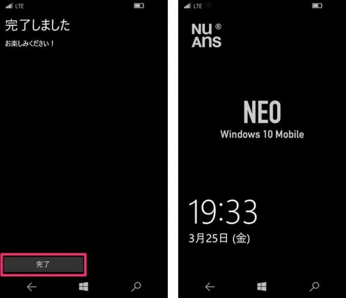Mobile_SetUP_35