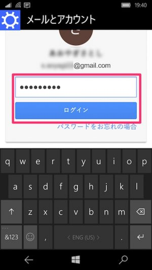 M-Account-Gmail_10