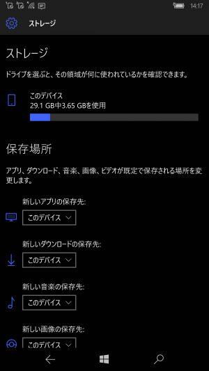 Q601_11