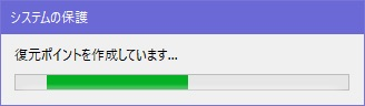 SystemRestore_07