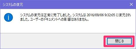SystemRestore_20