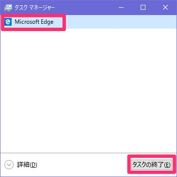 apptaskmanager_03
