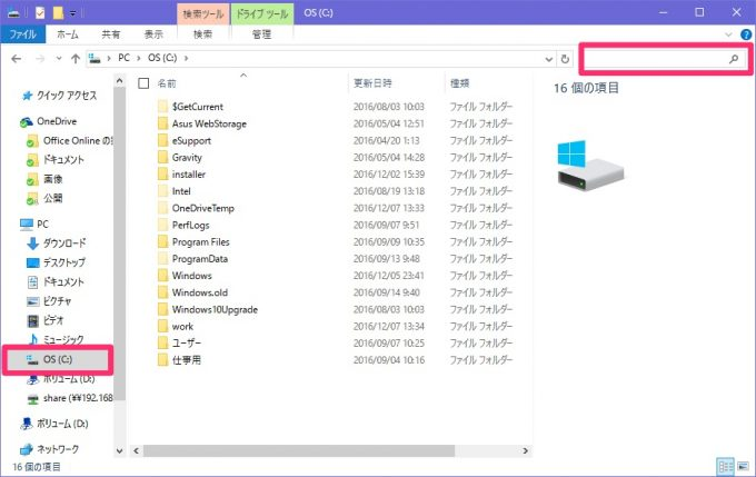 filesearch_01