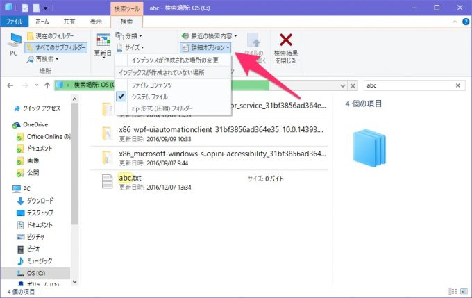 filesearch_07