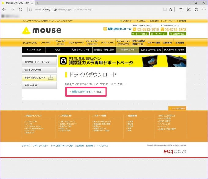 mousecm01_01