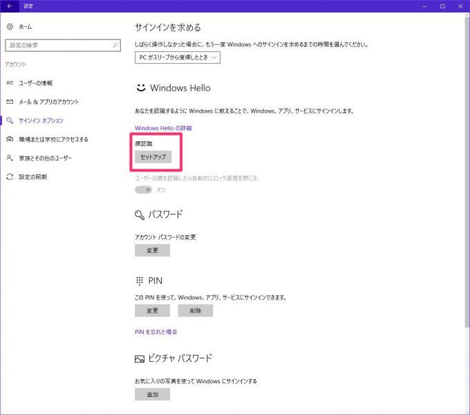 mousecm01_08