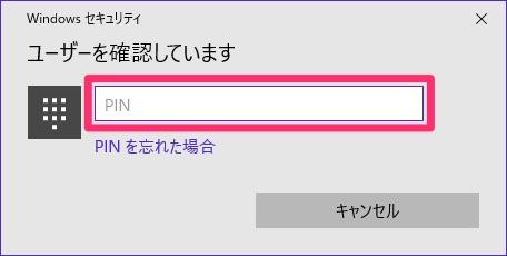 mousecm01_10