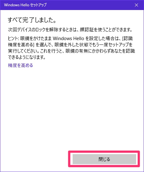 mousecm01_12