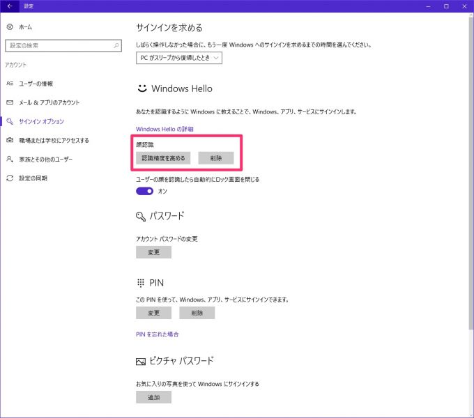 mousecm01_13