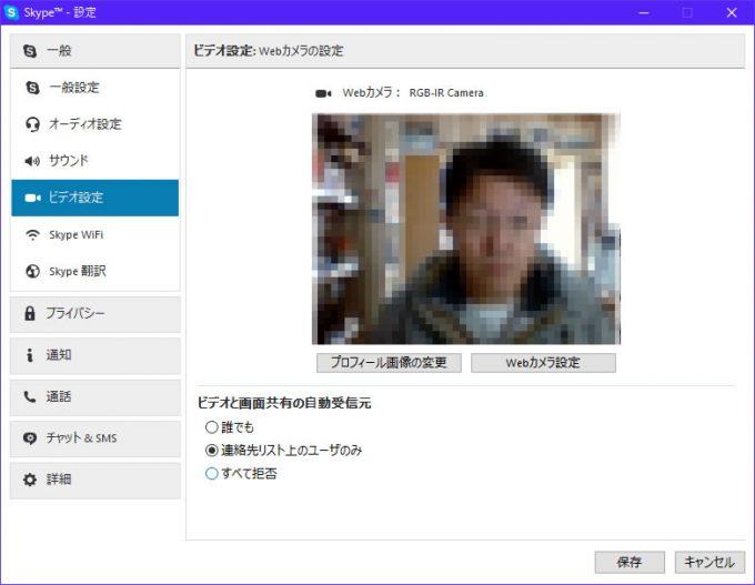 mousecm01_14