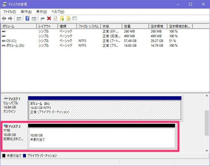 sd-virtualdisk_05