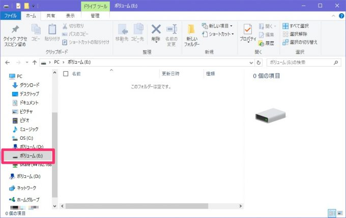 sd-virtualdisk_20