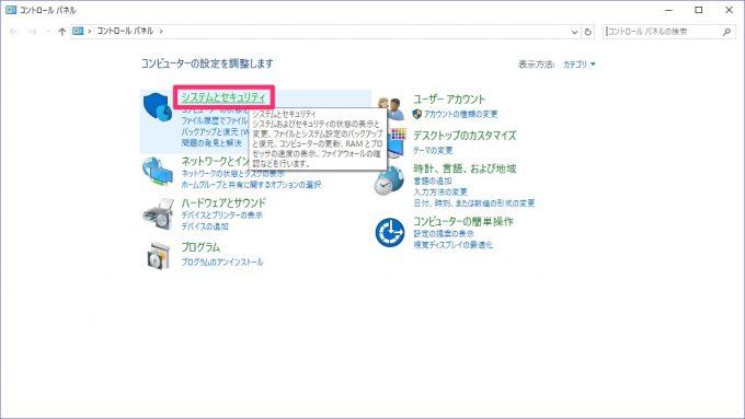 RemoteDesktop_03