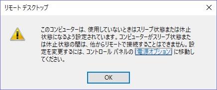RemoteDesktop_06