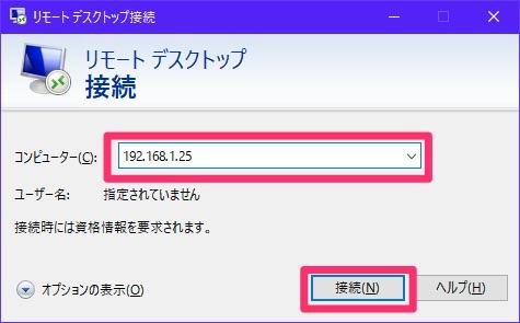 RemoteDesktop_10