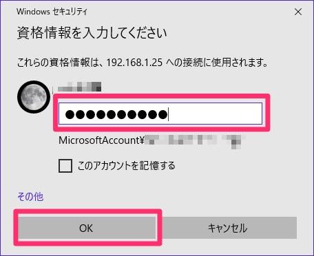 RemoteDesktop_12