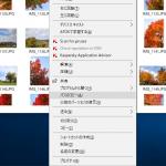 Windows 10 右クリックメニューの小技。パスのコピーはすごい!