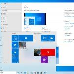 Windows 10、次のバージョンは1903。煮詰まってきた次期大規模アップデート