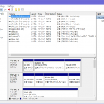 Windows 10でディスクの管理ツールを起動する5つの方法