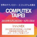 2019年の最新ノートPC事情。上位機種は有機ELディスプレイへ移行も?