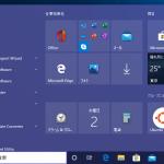 Windows 10 IP版「チャンネル」での初リリースにてスタートメニュー改善