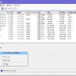 Windows 10でドライブレターが変更できない?!そんな時の対処策2つ