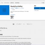 Windows 11互換性チェックアプリ「ReadySunValley」ストアアプリに